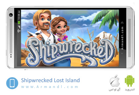Shipwrecked: Lost Island