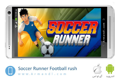 Soccer Runner: Football rush