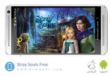 Stray Souls 2 Free