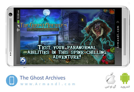 The Ghost Archives