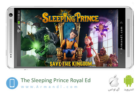 The Sleeping Prince Royal Ed