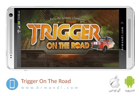 Trigger On The Road