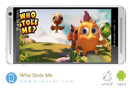 Who Stole Me?