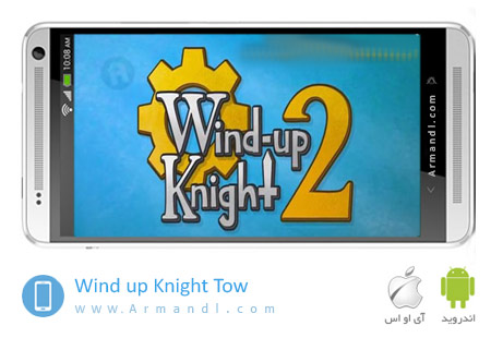 Windup Knight 2