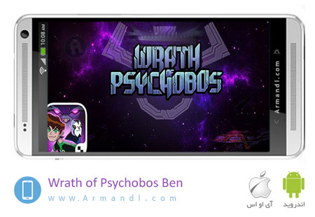 Wrath of Psychobos Ben 10