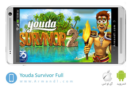 Youda Survivor 2 Full