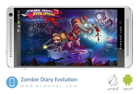 Zombie Diary 2:Evolution
