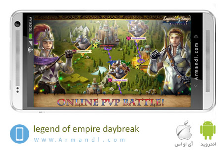Legend of Empire Daybreak