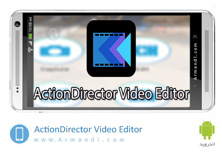 ActionDirector Video Editor
