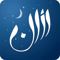 Athan Ramadan Prayer Times Full 5.1.1 برنامه کامل و جامع مسلمانان برای موبایل