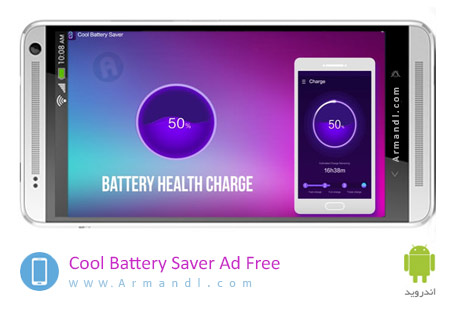 Cool Battery Saver