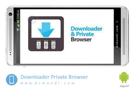 Downloader & Private Browser Pro