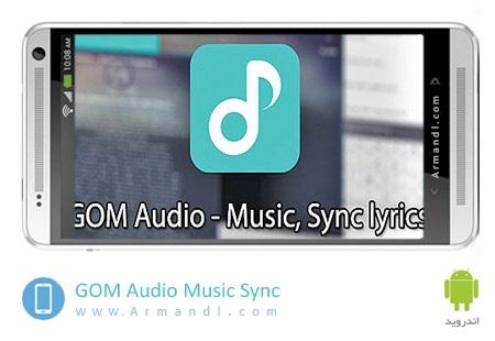 GOM Audio Music Sync