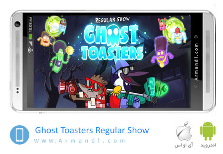Ghost Toasters Regular Show