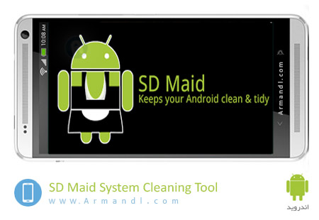 SD Maid Pro System Cleaning Tool