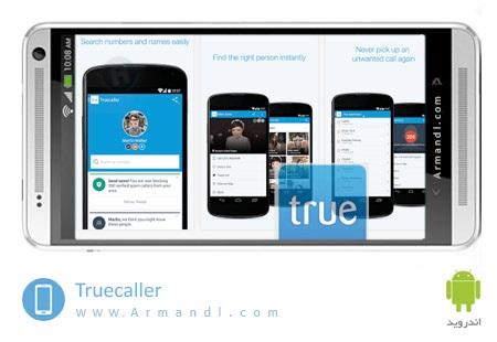 Truecaller Caller ID & Block Premium
