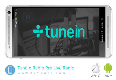 TuneIn Radio Pro Live Radio