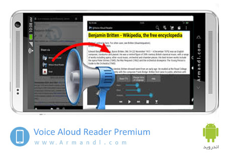 Voice Aloud Reader Premium