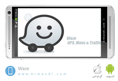 Waze GPS, Maps & Traffic