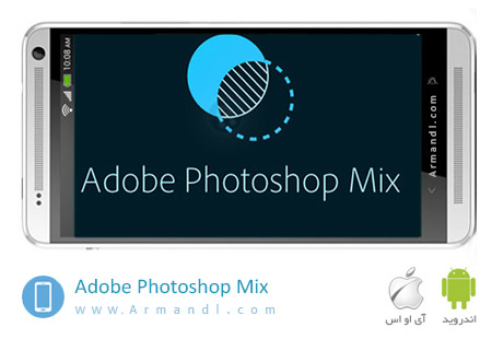 Adobe Photoshop Mix