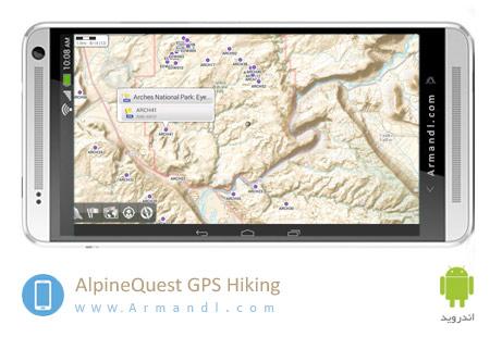 AlpineQuest GPS Hiking