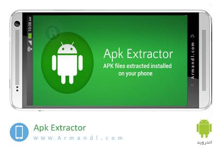 Apk Extractor Premium