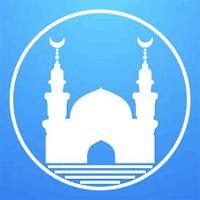 Athan Pro Muslim: Prayer Times 2.5.37 برنامه اوقات شرعی کامل برای موبایل