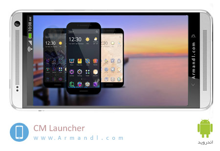 CM Launcher Small & Secure