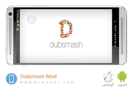 Dubsmash Mod