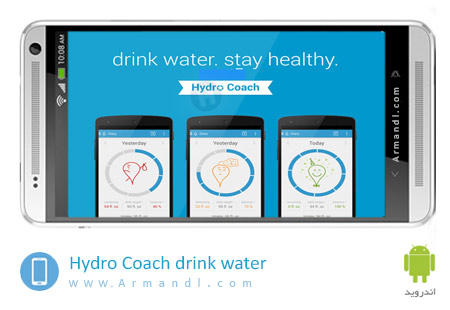 Hydro Coach drink water