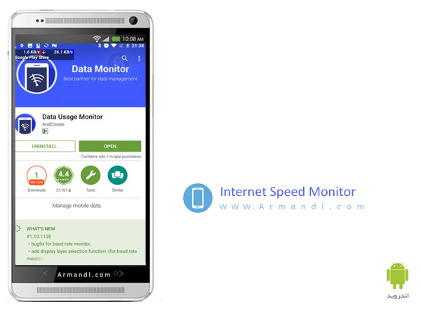 Internet Speed Monitor Pro