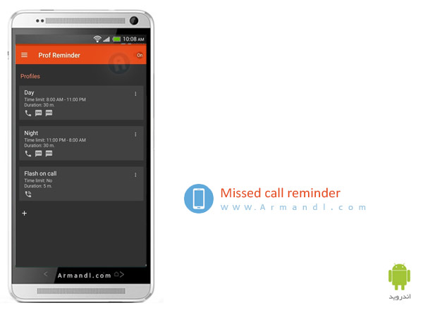 Missed call reminder Full