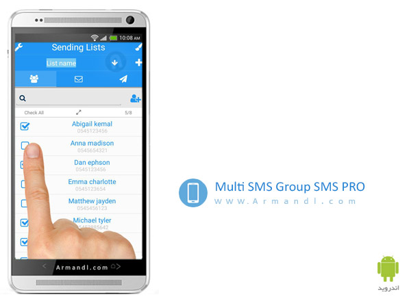 Multi SMS & Group SMS