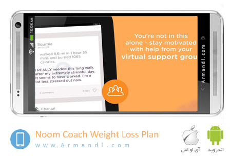 Noom Coach Weight Loss Plan