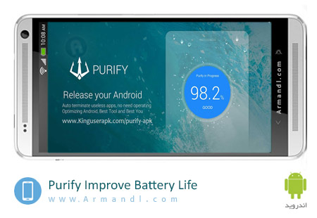 Purify Improve Battery Life