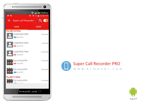 Super Call Recorder PRO