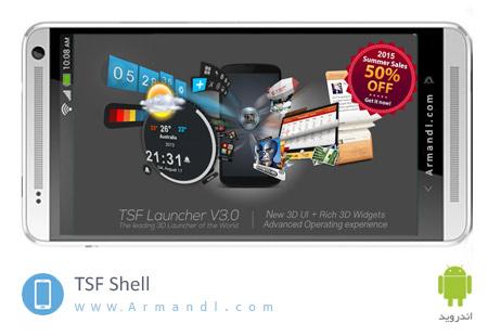 TSF Shell 3D Launcher