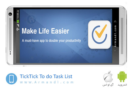 TickTick To do & Task List