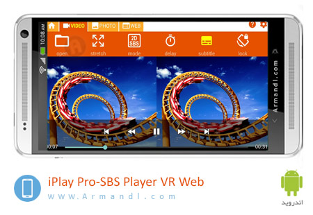 iPlay Pro
