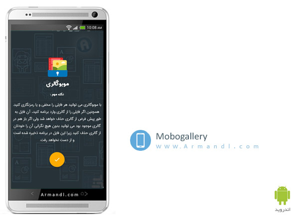 Mobogallery