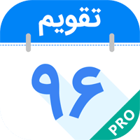Nasimesahary 5.2.8 برنامه تقویم پیشرفته اذان گو برای موبایل