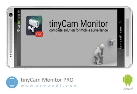 tinyCam Monitor PRO