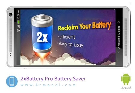 Two Battery Pro Battery Saver