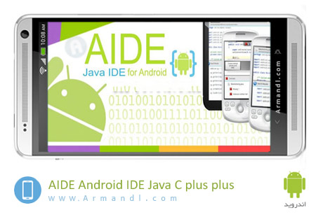 AIDE Android IDE Java C