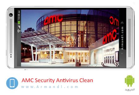 AMC Security Antivirus Boost
