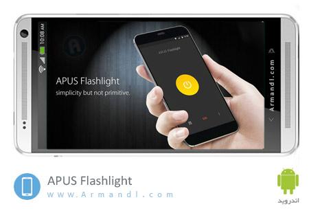 APUS Flashlight