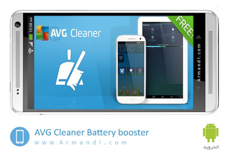 AVG Cleaner & Battery booster