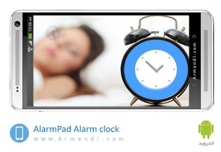 AlarmPad Alarm clock