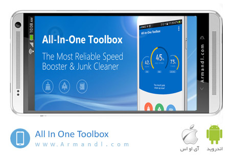 Al lIn One Toolbox Cleaner