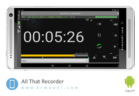 All That Recorder
